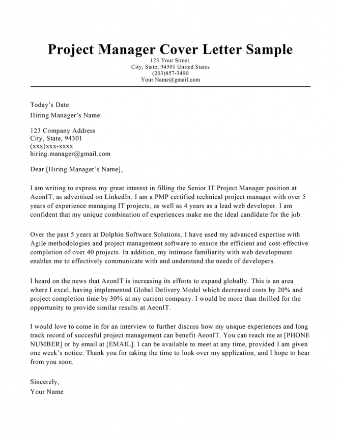 Project Manager Cover Letter Sample   Tips