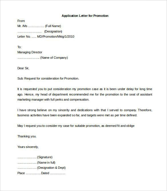 Promotion Letter Templates Free Samples Examples Format Sample Job