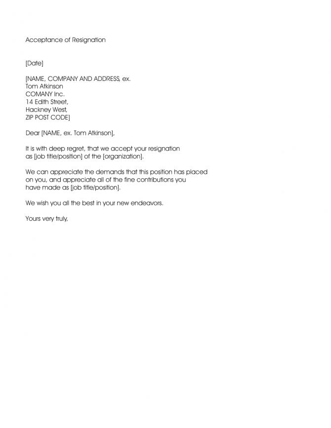 Resignation Acceptance Letter