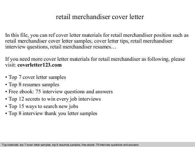 Retail Merchandiser Cover Letter