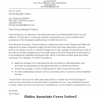 Customer Service Sales Associate Cover Letter