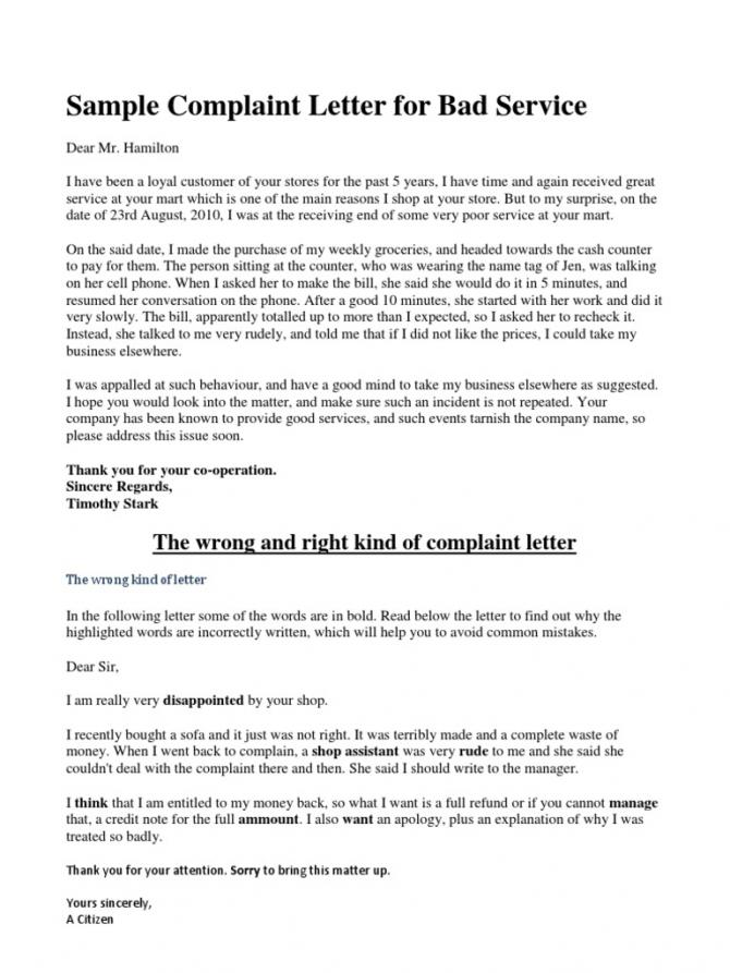 Sample Complaint Letter For Bad Service