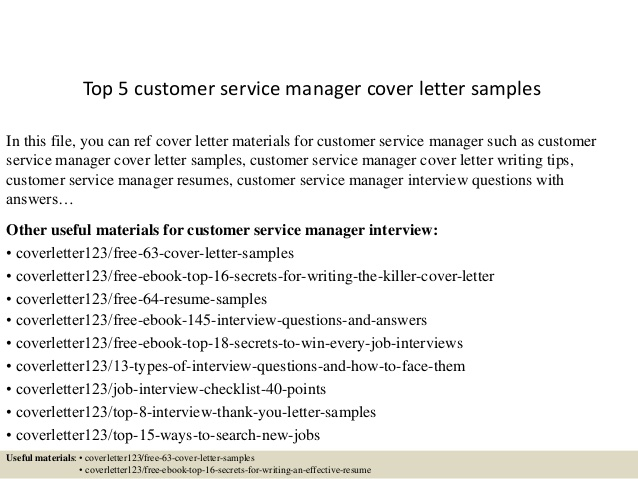 Top  Customer Service Manager Cover Letter Samples