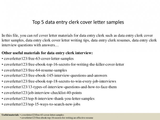 Top  Data Entry Clerk Cover Letter Samples