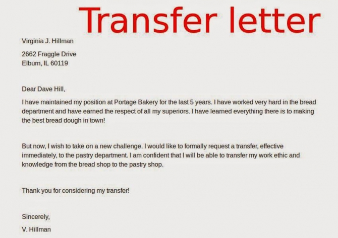 Transfer Letters Samples Ask For Job Request Bank Wire Funds