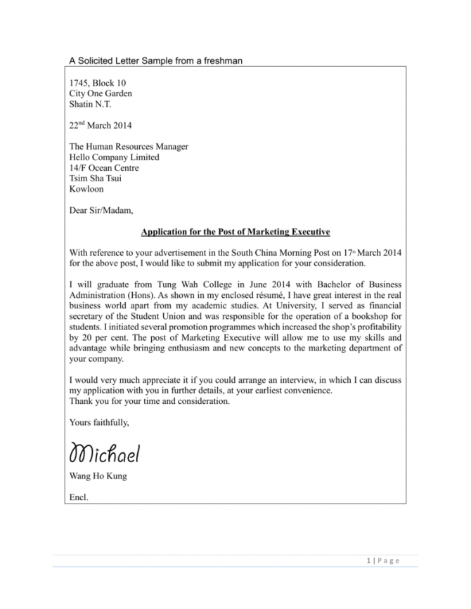 A Solicited Application Letter