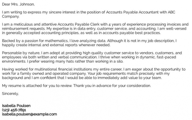 Accounts Payable Cover Letter Examples  Samples   Templates
