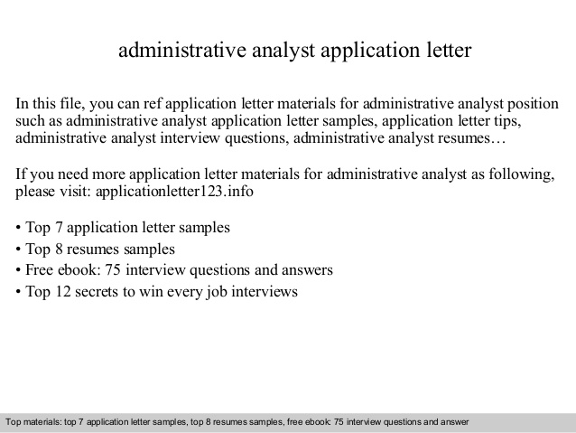 Administrative Analyst Application Letter