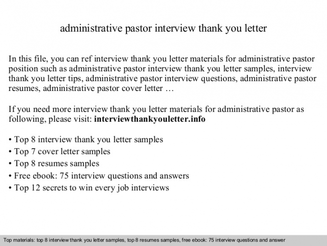 Administrative Pastor