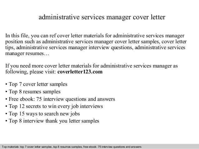 Administrative Services Manager Cover Letter