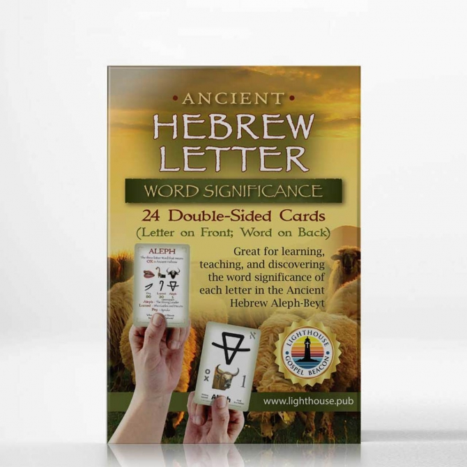 Ancient Hebrew Letter Cards Word Significance