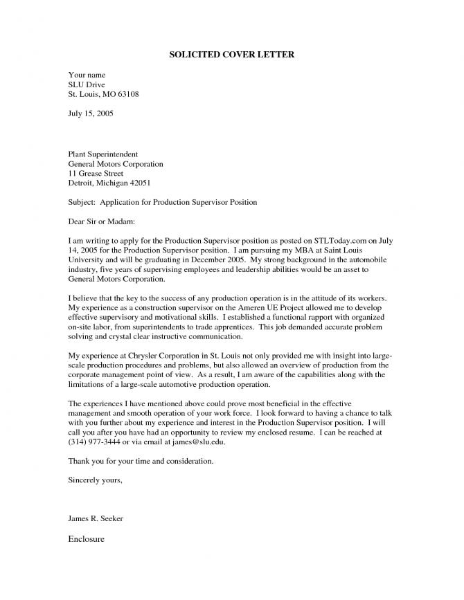 Application Letter Sample Solicited