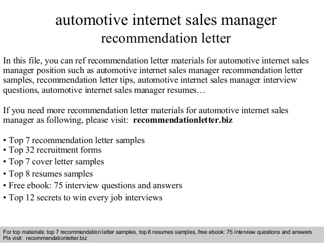 Automotive Internet Sales Manager Recommendation Letter