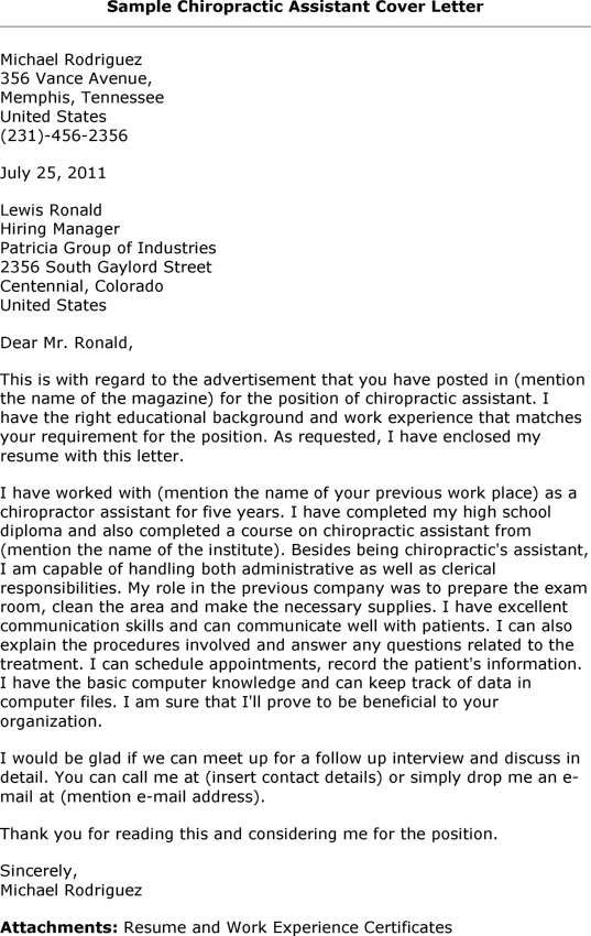 Chiropractic Assistant Cover Letter