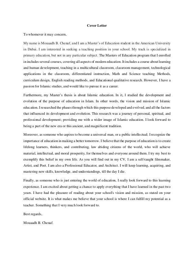 Cover Letter Arabic   Islamic Studies