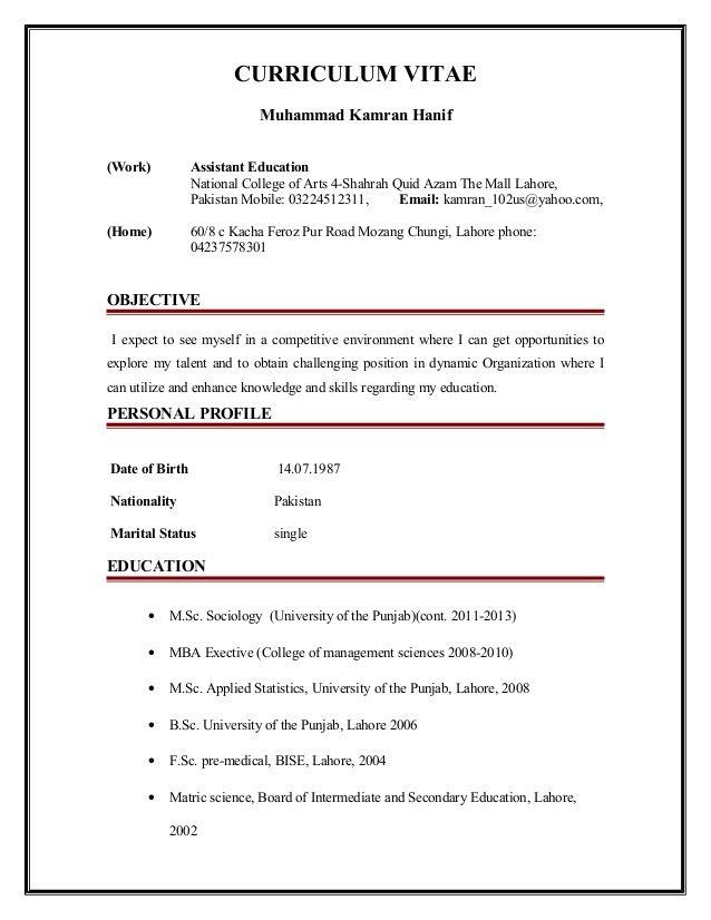 Cover Letter For Computer Teacher Resume