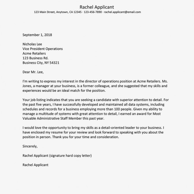 Director Of Operations Cover Letter Example