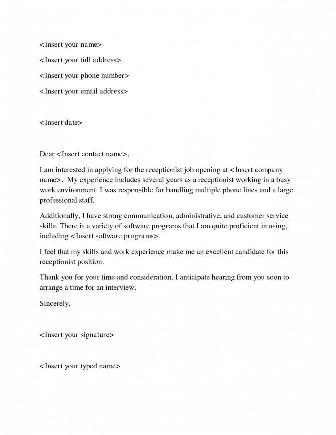 Entry Level Veterinary Receptionist Cover Letter Find Internships