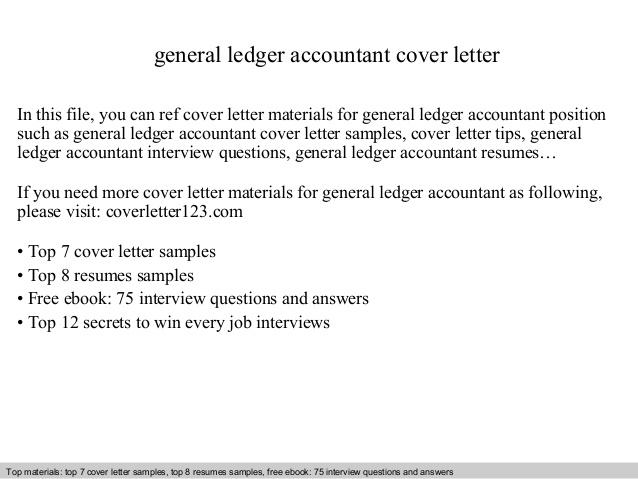 General Ledger Accountant Cover Letter