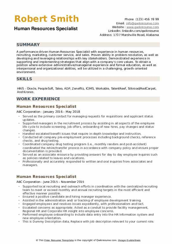 Human Resources Specialist Resume Samples