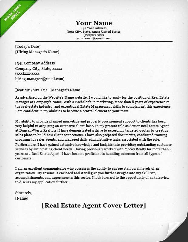 Realtor Recommendation Letter Examples Beautiful Real Estate Agent