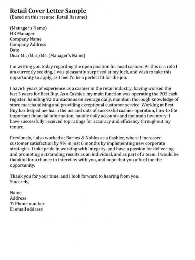 Retail Cover Letter Sample