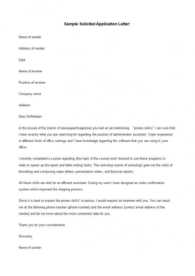 Sample Solicited Application Letter