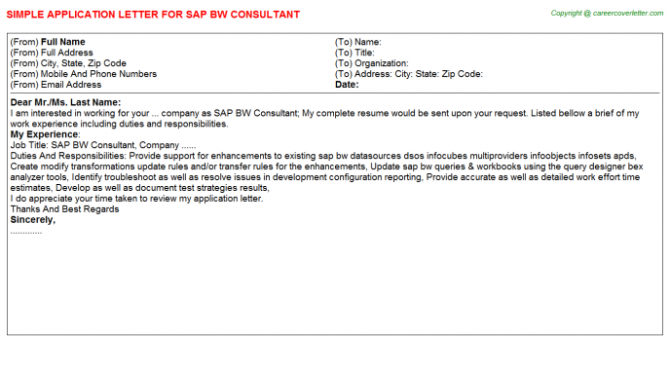 Sap Posdm Job Templates