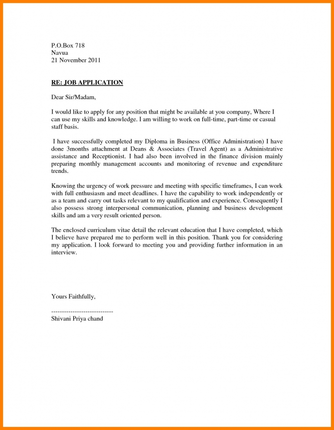 Sle Application Letter For Any Position Available