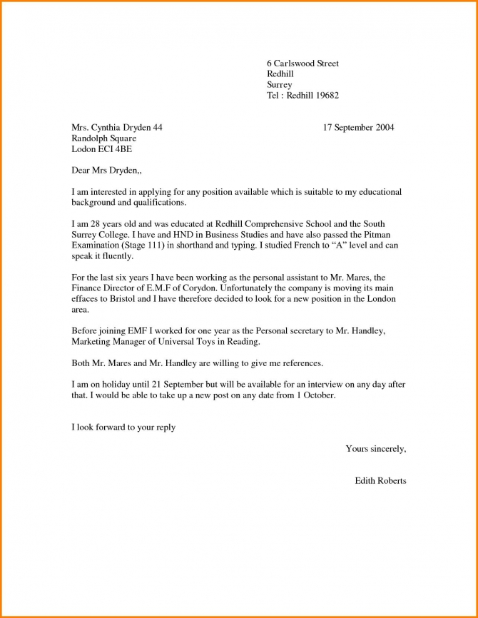 Sle Of Application Letter For Any Position