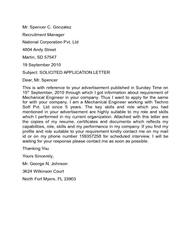 Solicited Application Letter Sample