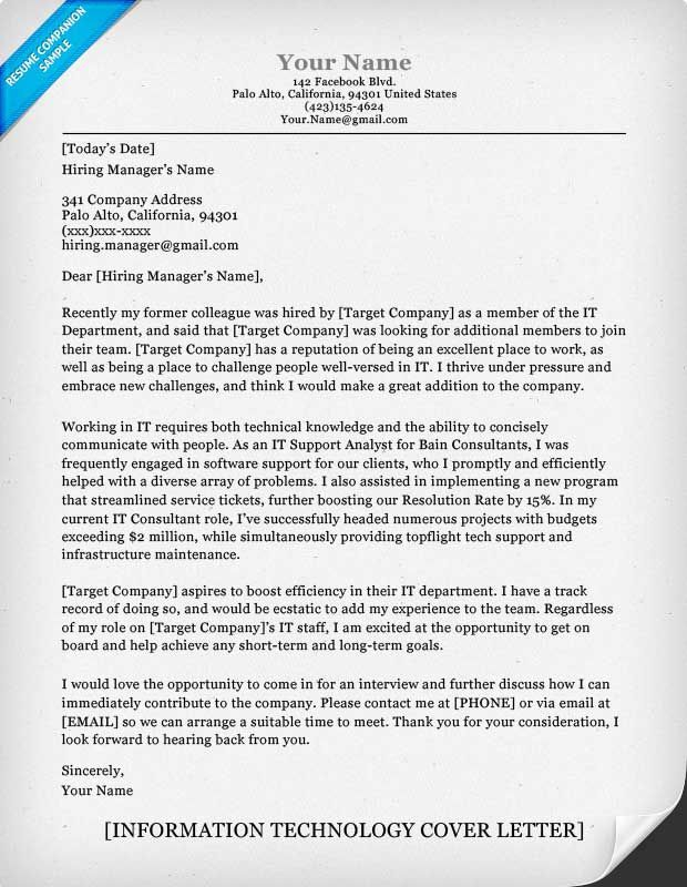 Systems Analyst Cover Letter Sample Cover Letter For A Programmer