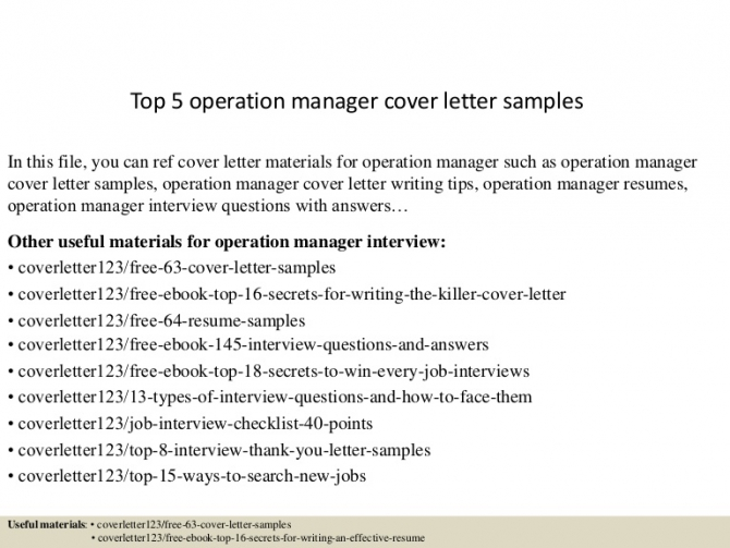 Top  Operation Manager Cover Letter Samples