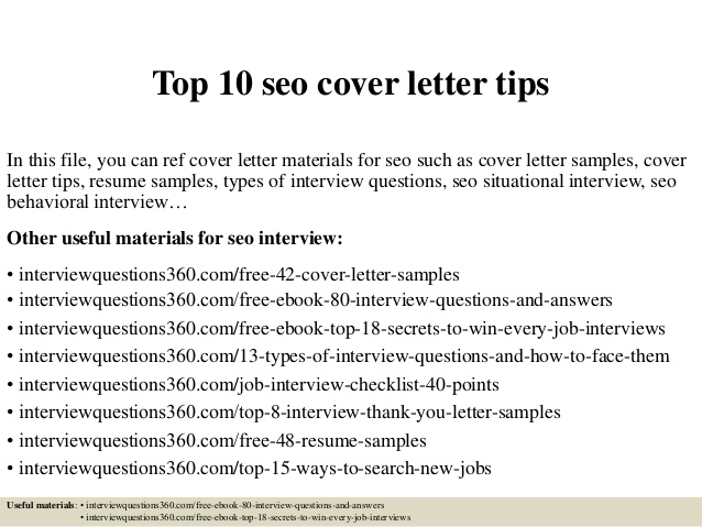 Top  Seo Cover Letter Tips
